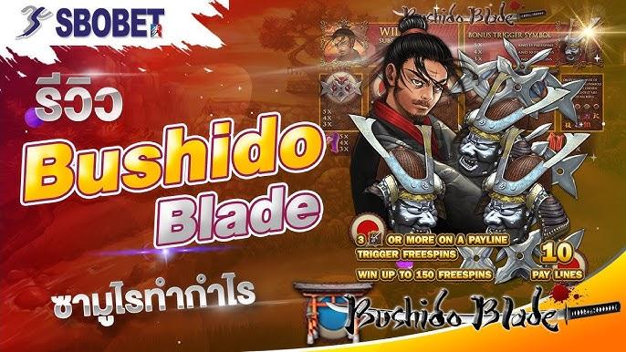 แนะนำ BUSHIDO BLADE ทำความเข้าใจเกมส์สล็อตดาบซามูไร
