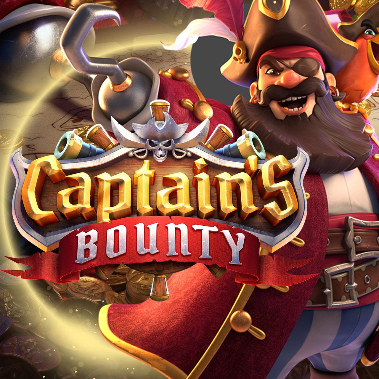 แนะนำ Captain's-Bounty เกมล่าค่าหัวของกัปตันโจรสลัดสโบเบท