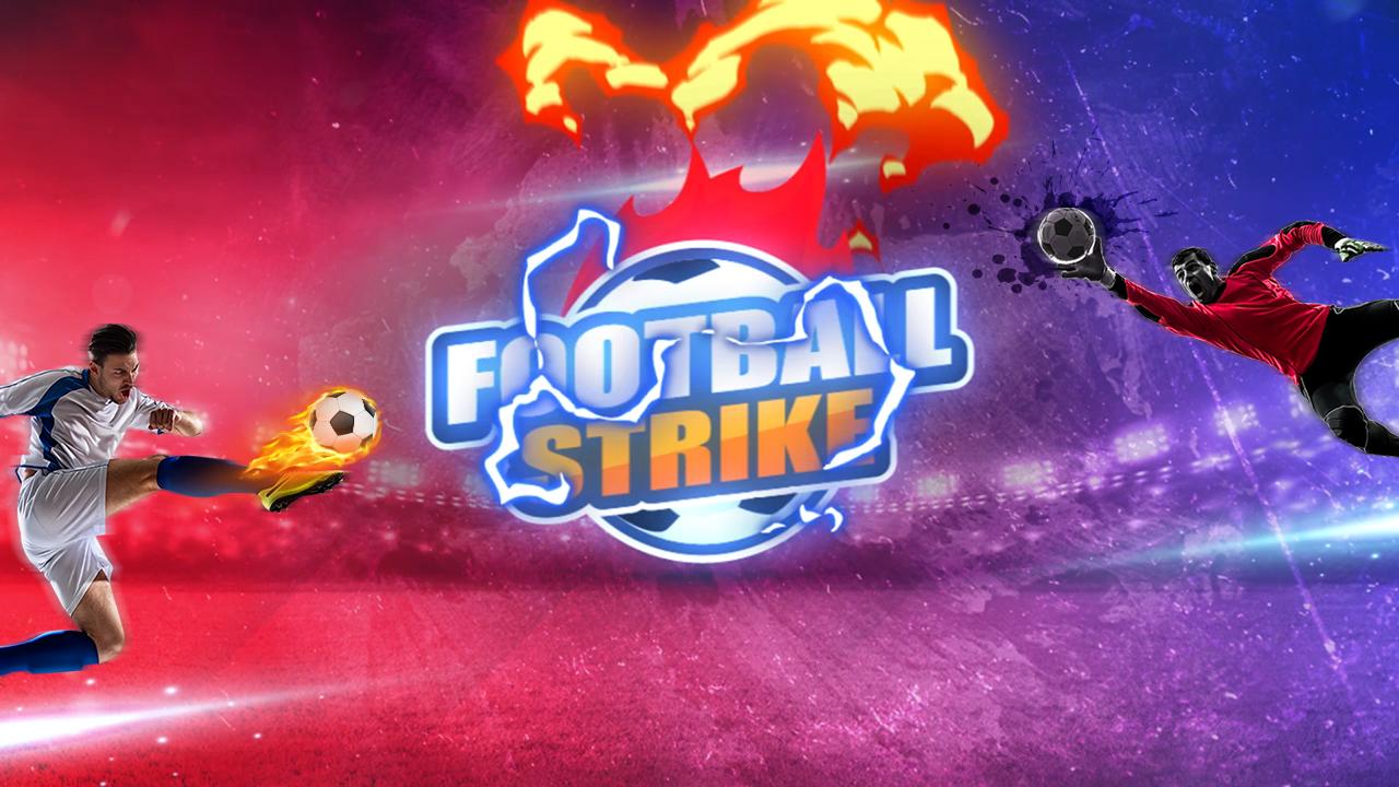 แนะนำ Football Strike เกมส์ลุ้นว่าบอลจะเข้าประตู หรือผู้รักษาประตูจะเซฟได้