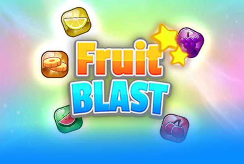 แนะนำ Fruit Blast เกมส์พนันที่ต้องเลือกรูปแปผลไม่ที่มี 3 รูปขึ้นไป