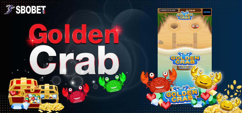 แนะนำ Golden Crab เกมทายการเดิมของปูบนหาดทราย