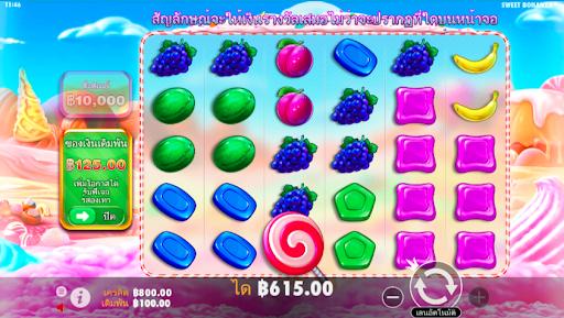 SWEET BONANZA SBOBET เป็นเกมสล็อตออนไลน์น่ารักๆ เล่นง่ายได้เงินไว