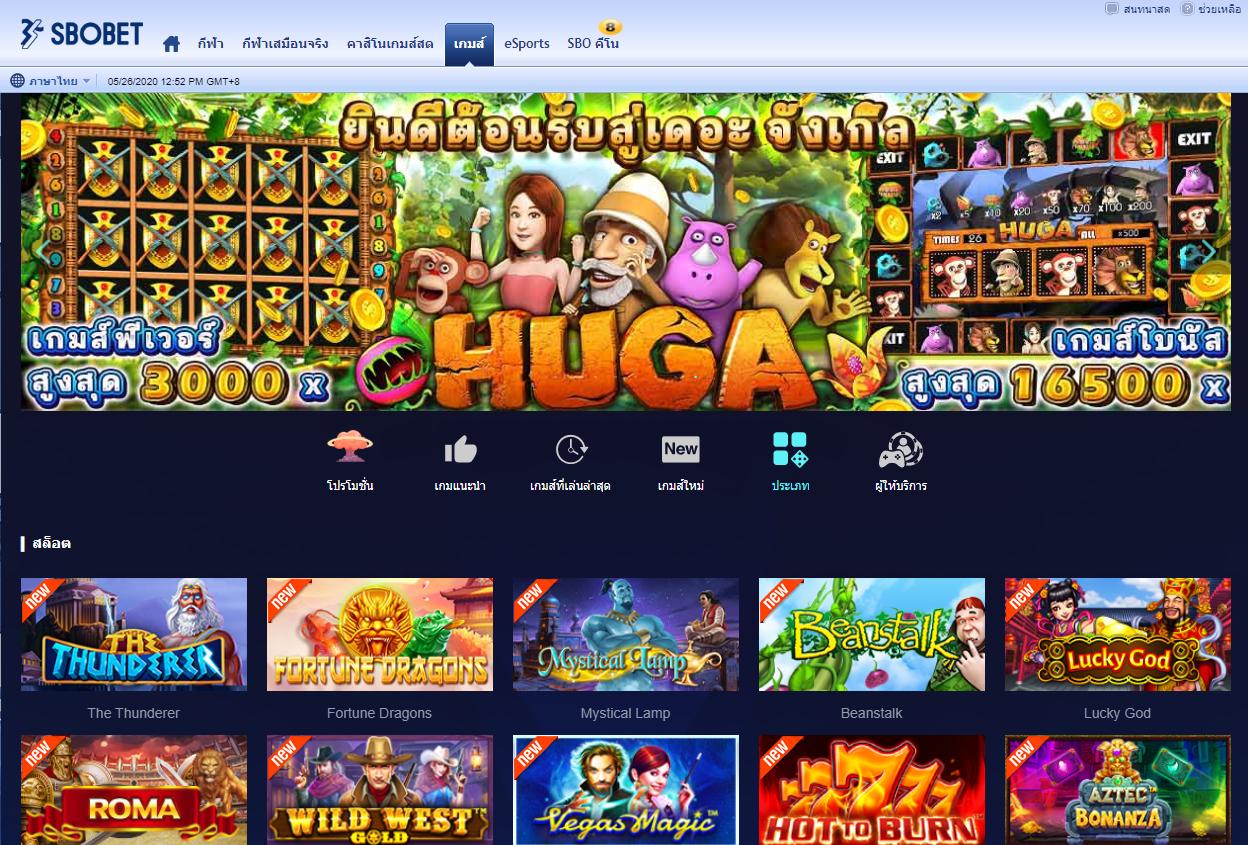 เกมออนไลน์สโบเบท ที่มีรูปแบบหลากหลายให้เข้าใช้บริการ 24 ชม.