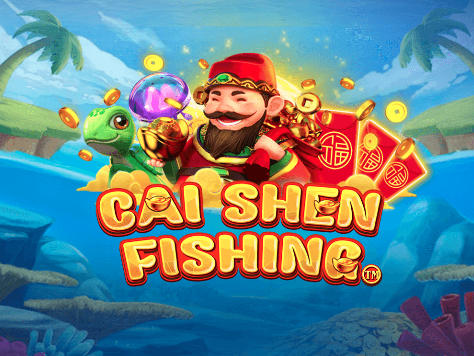 แนะนำเกมยิงปลาCaishen-Fishing