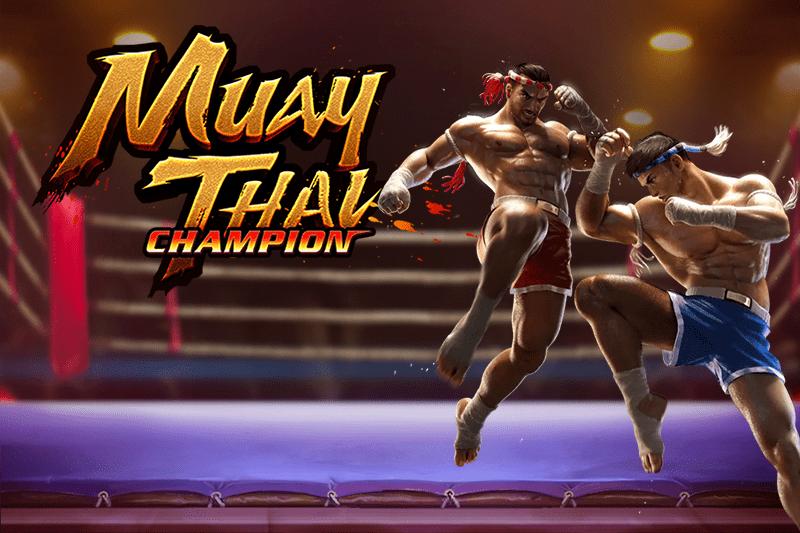 รีวิวสล็อตมวยไทย MUAYTHAI CHAMPION บนเว็บ SBOBET